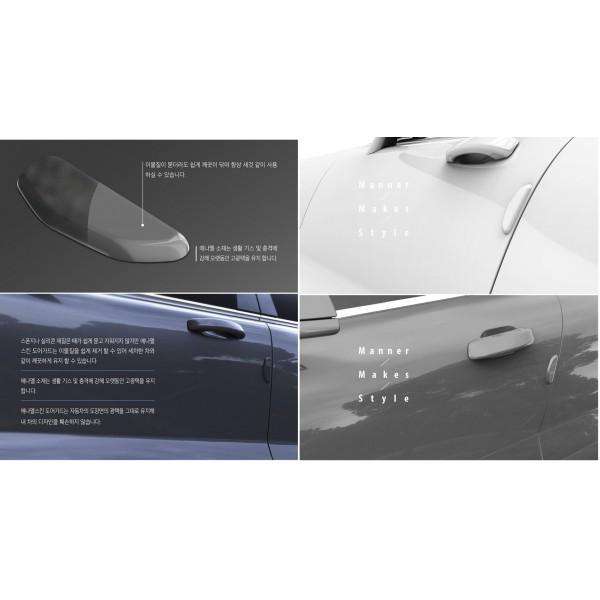 韓國製 汽車用門邊亮身鋼琴色防撞貼