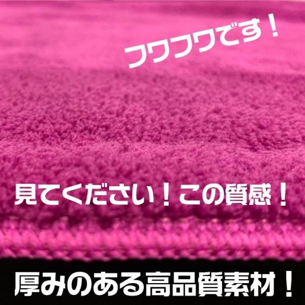 日本 PELLUCID 汽車用紫色超細纖維強力吸水毛巾 大碼