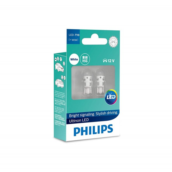 日本 PHILIPS 12V汽車T10房燈細粒牌燈LED 6000K 50ml (經濟版)