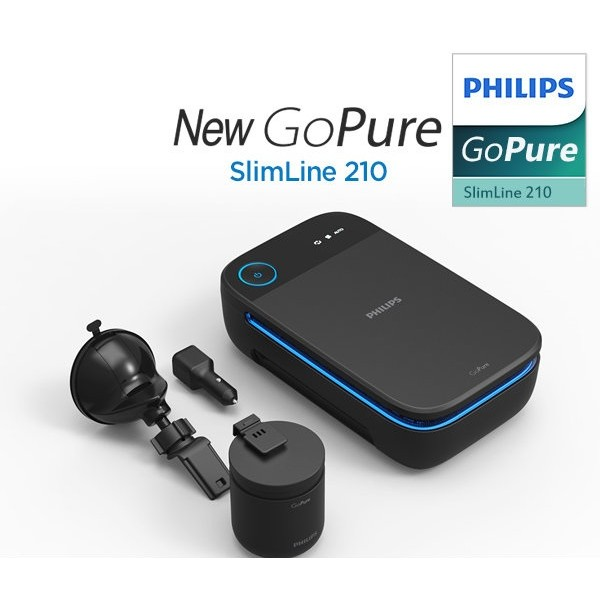 PHILIPS Go Pure SlimLine 210 車用空氣靜化器