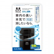 日本 PROSTAFF  Clo2杯型靜化機