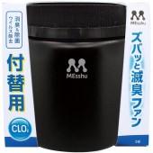 日本 PROSTAFF 汽車用CLO2杯型靜化機 ( 消臭+除菌 ) --- 補充裝