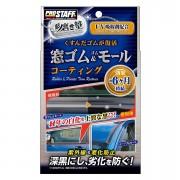 日本 PROSTAFF 膠質保護劑 --- 日本製
