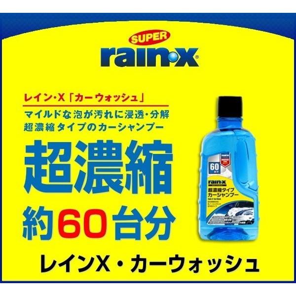 日本製 RAINX 超濃縮中性泡沫洗車水洗車液 1000ml ( 鍍膜車可用 )