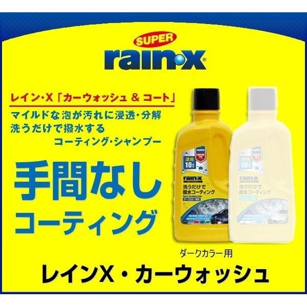 日本製 RAINX 濃縮中性泡沫洗車水洗車液水鍍膜 二合一 ( 深色車用 )