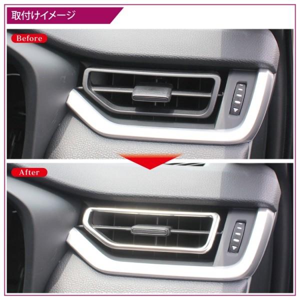 日本 豐田 TOYOTA RAV4 50系 汽車用車內冷氣出風水銀色電鍍裝飾框 ( 2個裝 )