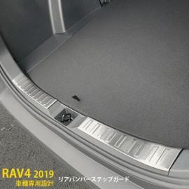 日本 豐田 TOYOTA RAV4 50系 汽車用車內尾門不鏽鋼電鍍裝飾件防花腳踏板 ( 2件裝 )