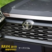 日本 豐田 TOYOTA RAV4 50系 汽車用車頭冚引擎蓋不鏽鋼電鍍裝飾件