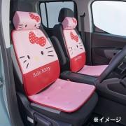 日本 SANRIO HELLO KITTY 汽車用座椅套坐椅套坐墊座墊粉紅色 ( 一對裝 )