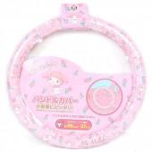 日本 SANRIO MY MELODY 汽車用軚盤套軑環套