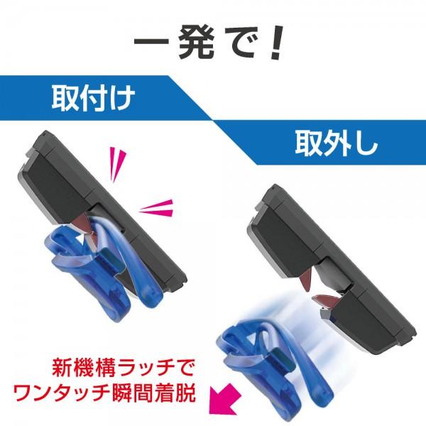 日本 SEIKO 汽車用車內太陽擋板眼鏡夾碳纖紋眼鏡固定架 ( 紅黑色 )
