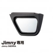 日本 SEIKO SUZUKI JIMNY SIERRA 64W 74W 專用司機位車外倒後鏡附加鏡盲點鏡廣角鏡
