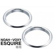 日本 SEIKO TOYOTA 豐田 NOAH VOXY ESQUIRE 80系 汽車用椅邊專用餐桌專用電鍍裝飾環 ( 2個裝 )