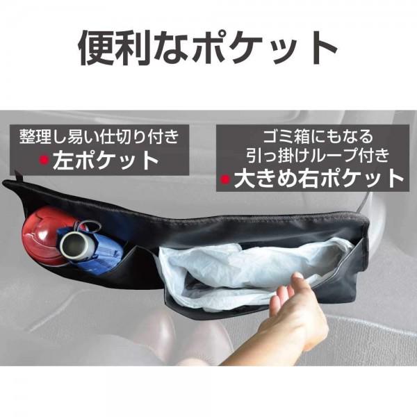 日本 SEIKO 汽車用多功能椅背皮質雜物袋