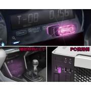 日本 SEIKO 汽車用USB燈LED燈裝飾燈 - 粉紫光