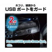日本 SEIKO 汽車用USB燈LED燈裝飾燈 - 白光