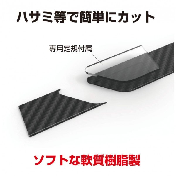 日本 SEIKO 汽車用碳纖紋車身防撞腳踏板門邊BUMPER