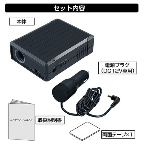 日本 SEIWA 汽車用12V 後備電池流動充電器