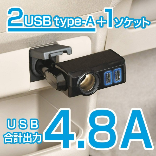 日本 SEIWA 汽車用12V一拖二USB充電一拖一點煙器分插4.8A直插