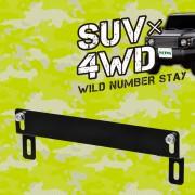 日本 SEIWA 汽車用 SUV 4WD 方牌專用車牌架裝飾