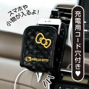 日本 SEIWA HELLO KITTY 汽車用黑金雜物袋手機架電話座