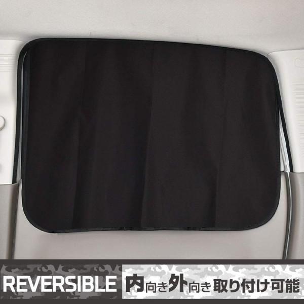 日本 SEIWA x OUTDOOR 汽車用迷彩磁石防灑窗簾