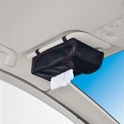 日本 SEIWA 汽車用太陽擋頭枕扶手椅巾碳纖紋紙巾袋