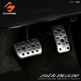 日本 SILKBLAZE 豐田 TOYOTA ALPHARD VELLFIRE 20系 30系 專用金屬面腳踏板