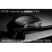 日本 SILKBLAZE 本田 JAZZ FIT GK 3 4 5 6 倒後鏡指揮燈專用電鍍裝飾