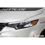 日本 SILKBLAZE 本田 HONDA JAZZ FIT GK 3 4 5 6 GP  車頭燈專用貼紙大燈貼紙 車燈貼紙 ( 橙色)