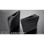 日本 SILKBLAZE 豐田 TOYOTA PRIUS 30系 40系 50系 混能車專用椅邊收收架雜物架