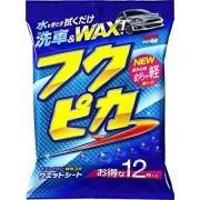 日本 SOFT99 , 打蠟魔術布 --- 日本製