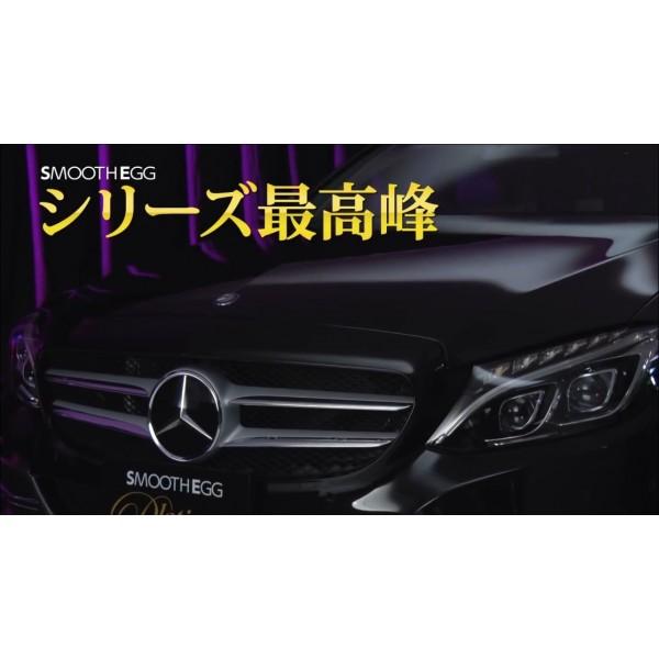 日本製 SOFT99 汽車用新次元水鍍膜