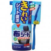 日本製造 SOFT99 汽車用布椅泡沫清潔劑