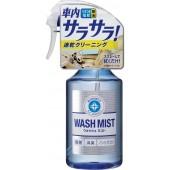 日本製造 SOF99 汽車用車內車籠消毒除菌清潔劑