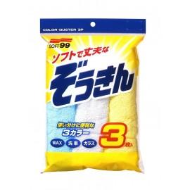 日本 SOFT99 3色纖維毛巾3條裝