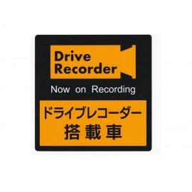 日本製 汽車用車貼紙玻璃貼車CAM 搭載中 DRIVE RECORDER NOW ON RECORDING