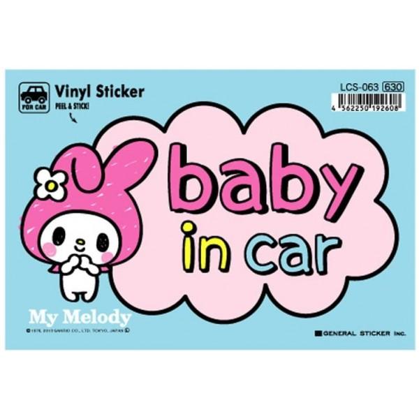 日本製 MY MELODY 汽車用  車身貼玻璃貼紙 BABY IN CAR