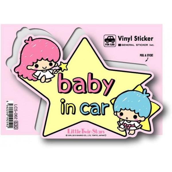 日本製 雙星仙子 LITTLE TWIN STARS BABY IN CAR 汽車貼紙