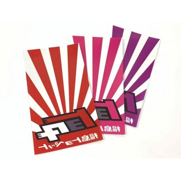 香港汽車行車証專用靜電貼日文豐田TOYOTA ( 3色可選 )