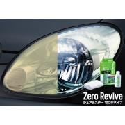 日本製 SURLUSTER 汽車頭燈去黃去漬清潔劑復活劑