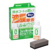 日本製 SURLUSTER 汽車擋風玻璃油膜去除劑清潔劑