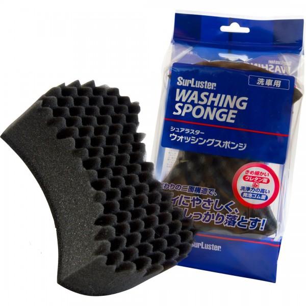 日本製造 SURLUSTER 汽車用雙面洗車海綿