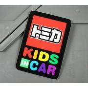 日本製 TOMICA LOGO KIDS IN CAR 車上有小童 彩色字汽車貼紙