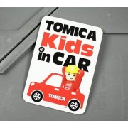 日本製 TOMICA LOGO KIDS IN CAR 車上有小童 車仔汽車貼紙