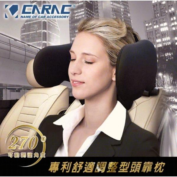 台灣製 CARAC 汽車用頭等倉護頸枕頭枕旅行睡枕