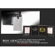 韓國 VIP 汽車用豪華倒後鏡掛飾香水香片香薰