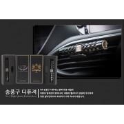 韓國 VIP 汽車用豪華冷氣出風口掛飾香水香片香薰