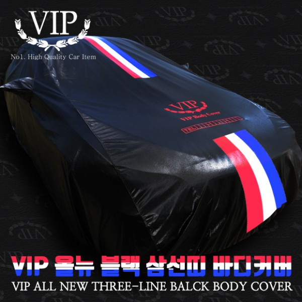 韓國 VIP 汽車用全身車罩車擋防污防水防塵車身保護罩防UV