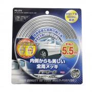 日本 YAC 汽車用車身車門邊防撞條U型銀色5.5米